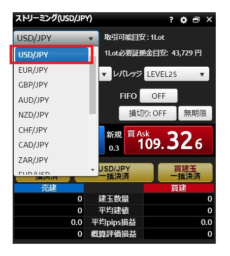 [USD/JPY](ドル/円)に設定